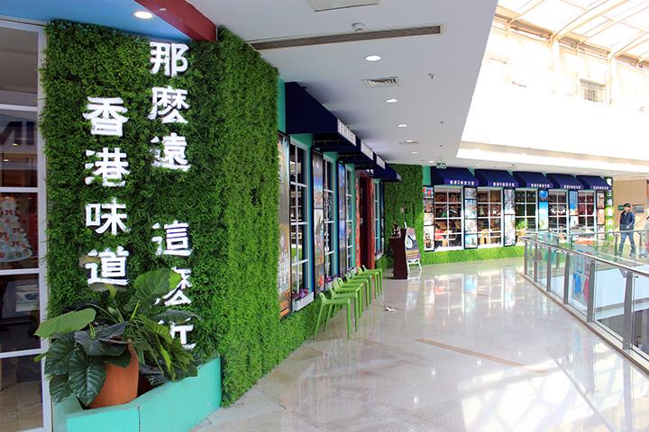 餐饮店门头门面仿真植物墙