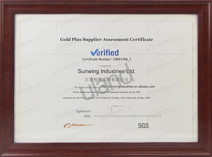 Gold Plus Supplier Assessment